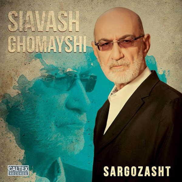 Siavash-Ghomayshi-Ghol-500-500