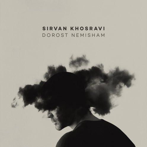 Sirvan-Khosravi-Dorost-Nemisham-496x496