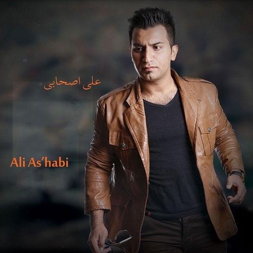 Ali-Ashabi-Sar-Dard-soon