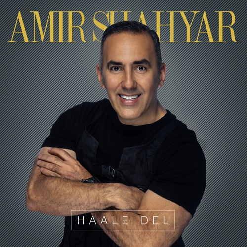 Amir-Shahyar-Haale-Del