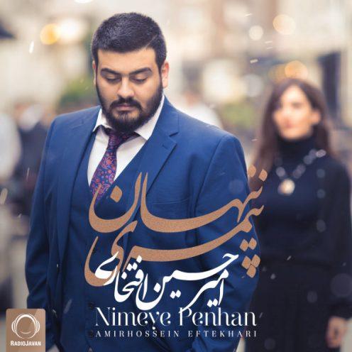 Amirhossein-Eftekhari-Nimeye-Penhan-496x496