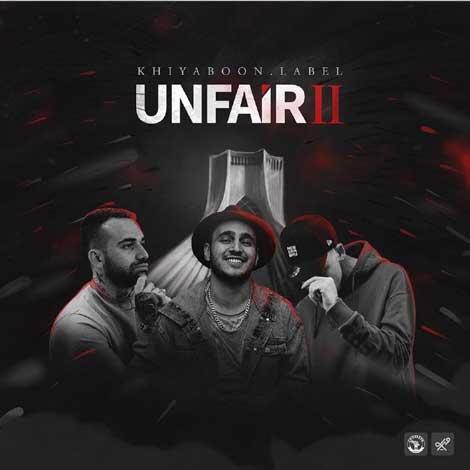 Company-Khiyaboon-Unfair2-soon
