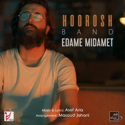 Hoorosh-Band-Edame-Midamet-496x496
