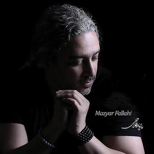 Mazyar-Fallahi-Yeki-Dar-Mioon-soon
