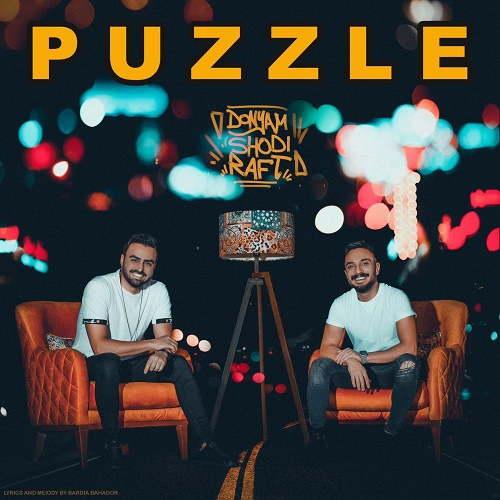 Puzzle-Band-Donyam-Shodi-Raft
