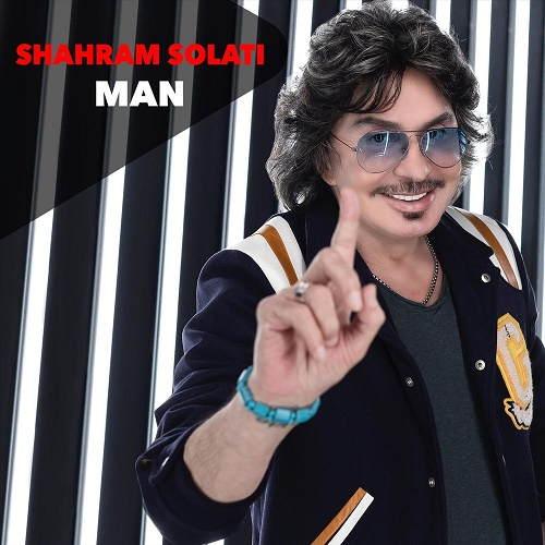 Shahram-Solati-Man