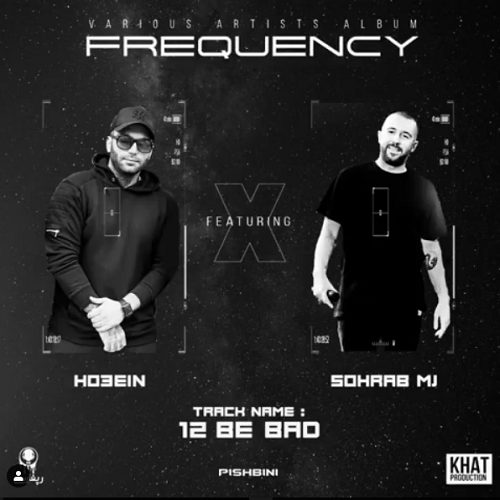 Ho3ein&Sohrab-MJ-12-Be-Bad-soon