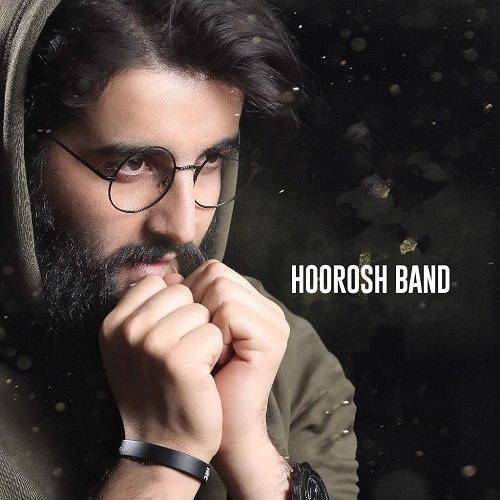 Hoorosh-Band-Ft-Asef-Aria-Tabestoon-soon