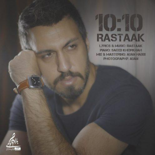 اهنگ ده و ده دقیقه از رستاک حلاج