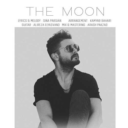 اهنگ ماه از سینا پارسیان