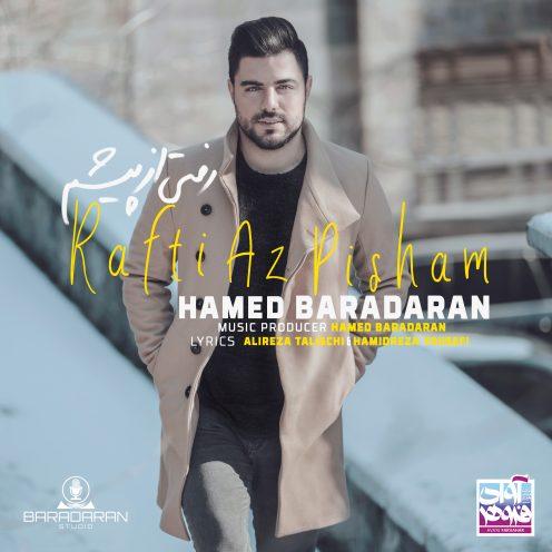 Video-Hamed-Baradaran-Rafti-Az-Pisham