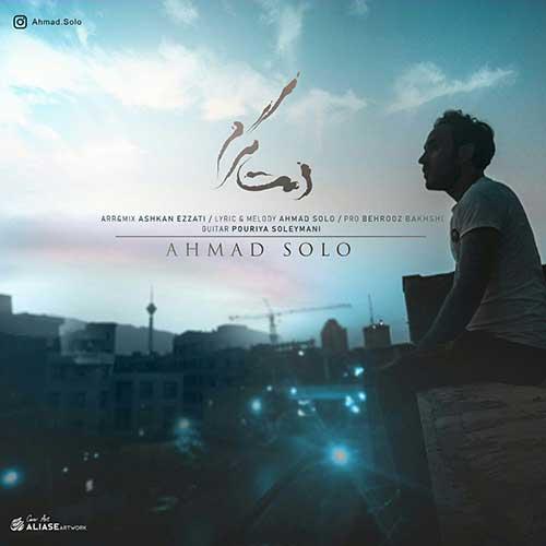 اهنگ دمت گرم از احمد سلو
