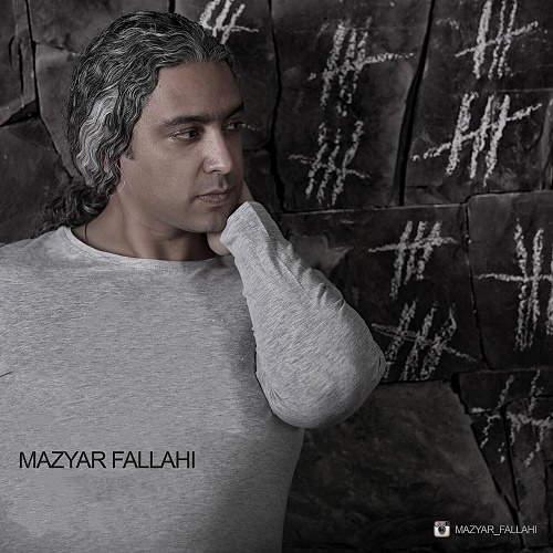 Mazyar-Fallahi-Terore-Khaamosh-soon