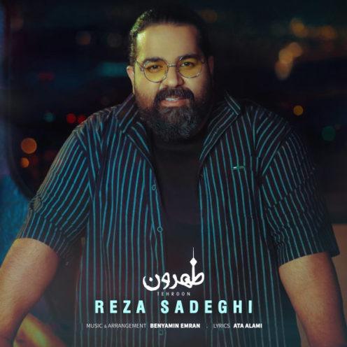 اهنگ طهرون از رضا صادقی