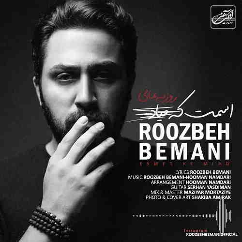 Roozbeh-Bemani-Esmet-Ke-Miad-soon