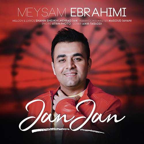 موزیک ویدئو جان جان از میثم ابراهیمی