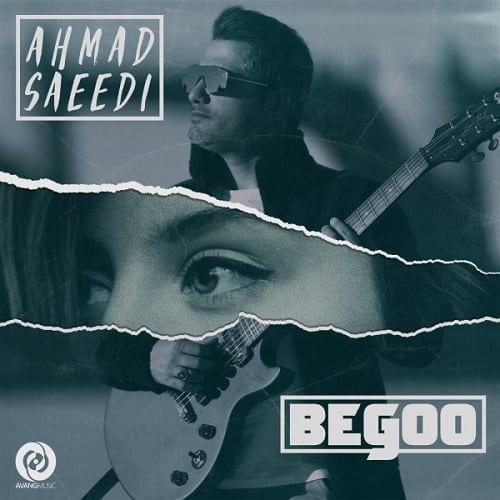 اهنگ بگو از احمد سعیدی
