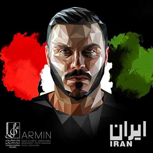 اهنگ ایران از آرمین زارعی
