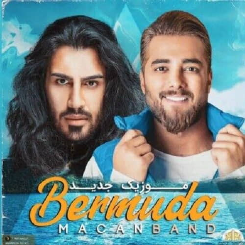 Macan-Band-Bermuda-soon